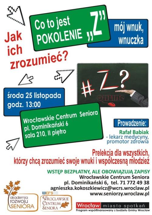 25.11.15_pokolenie_z_plakat