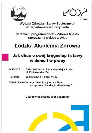 Akademia Łódzka